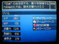 20120610.png