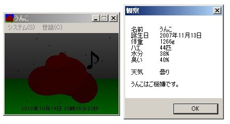 20121019.jpg