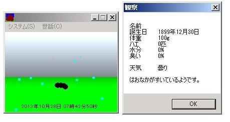 20131031-1.jpg