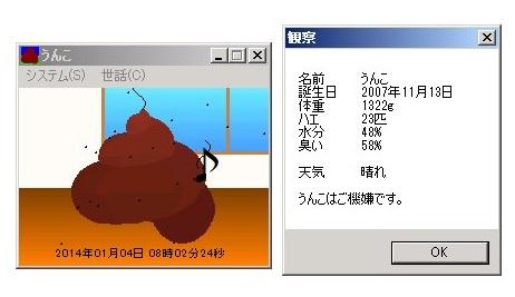 20140104.jpg