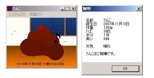 20140304.jpg