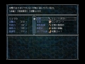 20140327.jpg