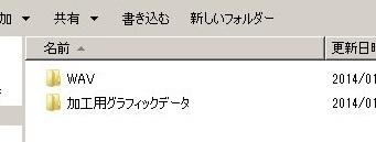 20151023.jpg