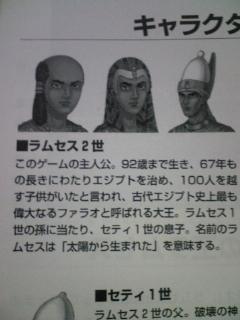 ANKH3-4.jpg