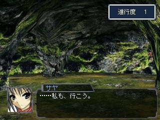 沙恵……ではなくてサヤ。漢字は「沙夜」だったはず。